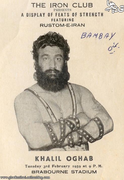 Khalil Oghab