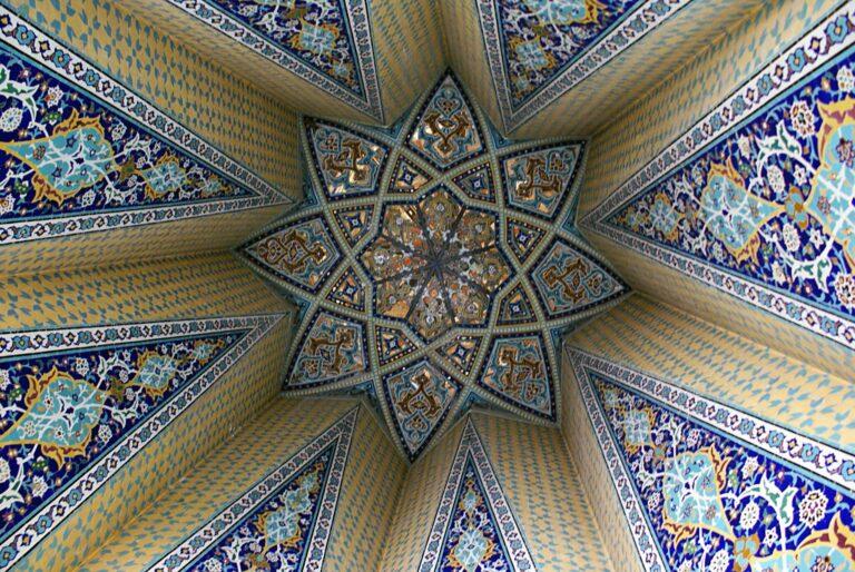 Iranian Traditions